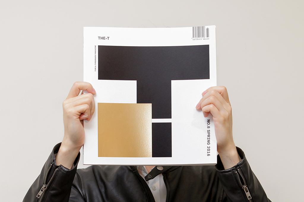 涂設計_韓國The T雜誌專訪0-1