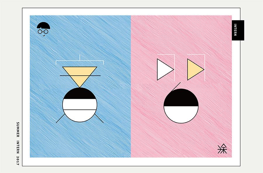 涂閔翔設計品牌設計包裝設計網站設計Logo設計公司推薦