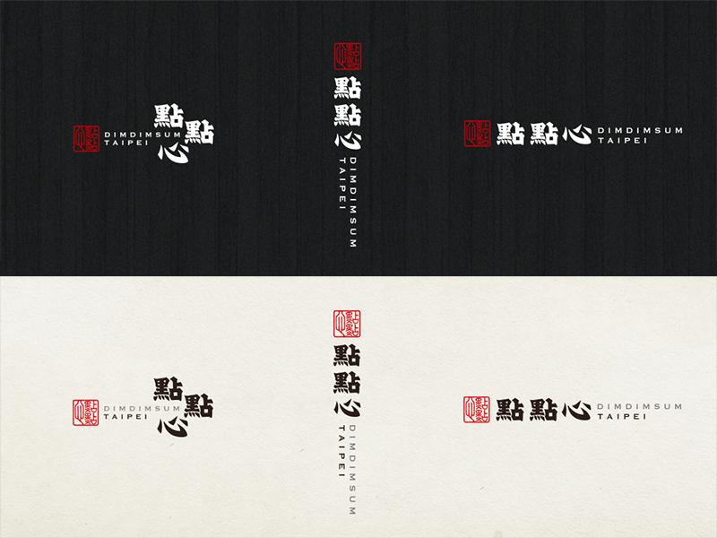 點點心_案例介紹09