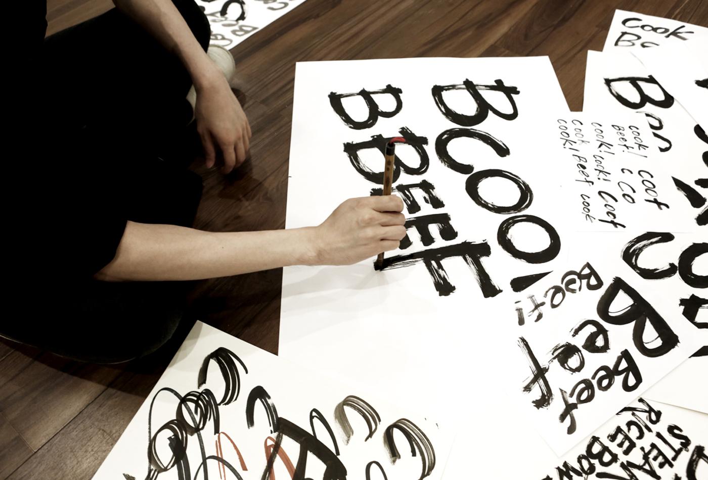 CooKBEEF酷必餐飲品牌設計Logo設計王品集團涂閔翔設計推薦-07S