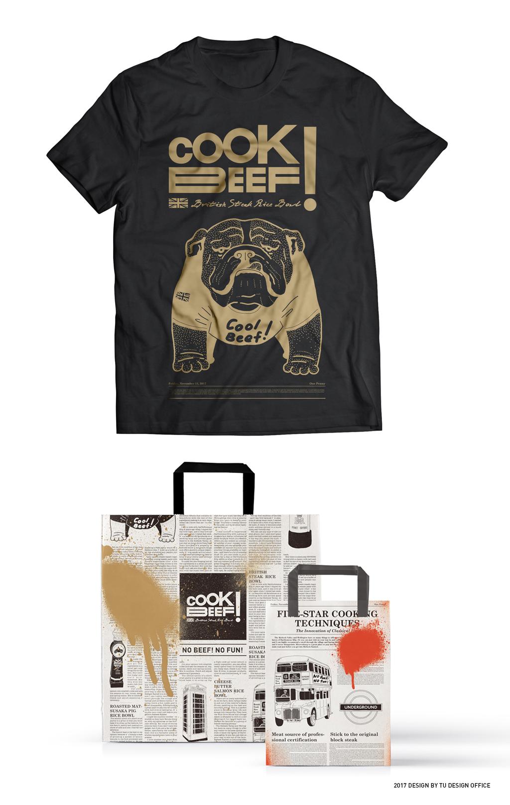 CooKBEEF酷必餐飲品牌設計Logo設計王品集團涂閔翔設計推薦-08