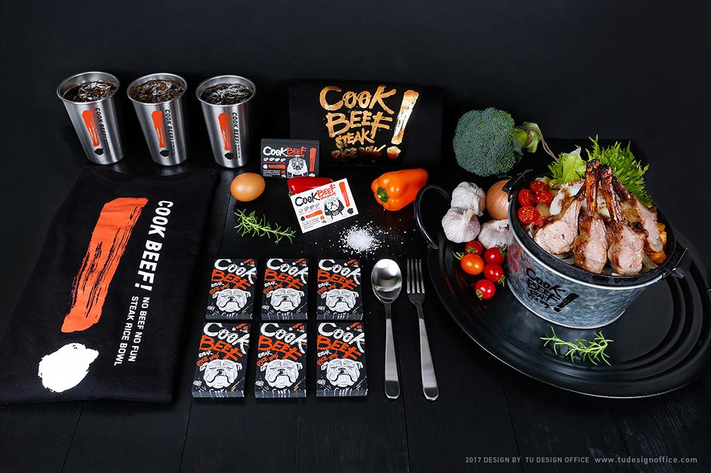 CooKBEEF酷必餐飲品牌設計Logo設計王品集團涂閔翔設計推薦-14