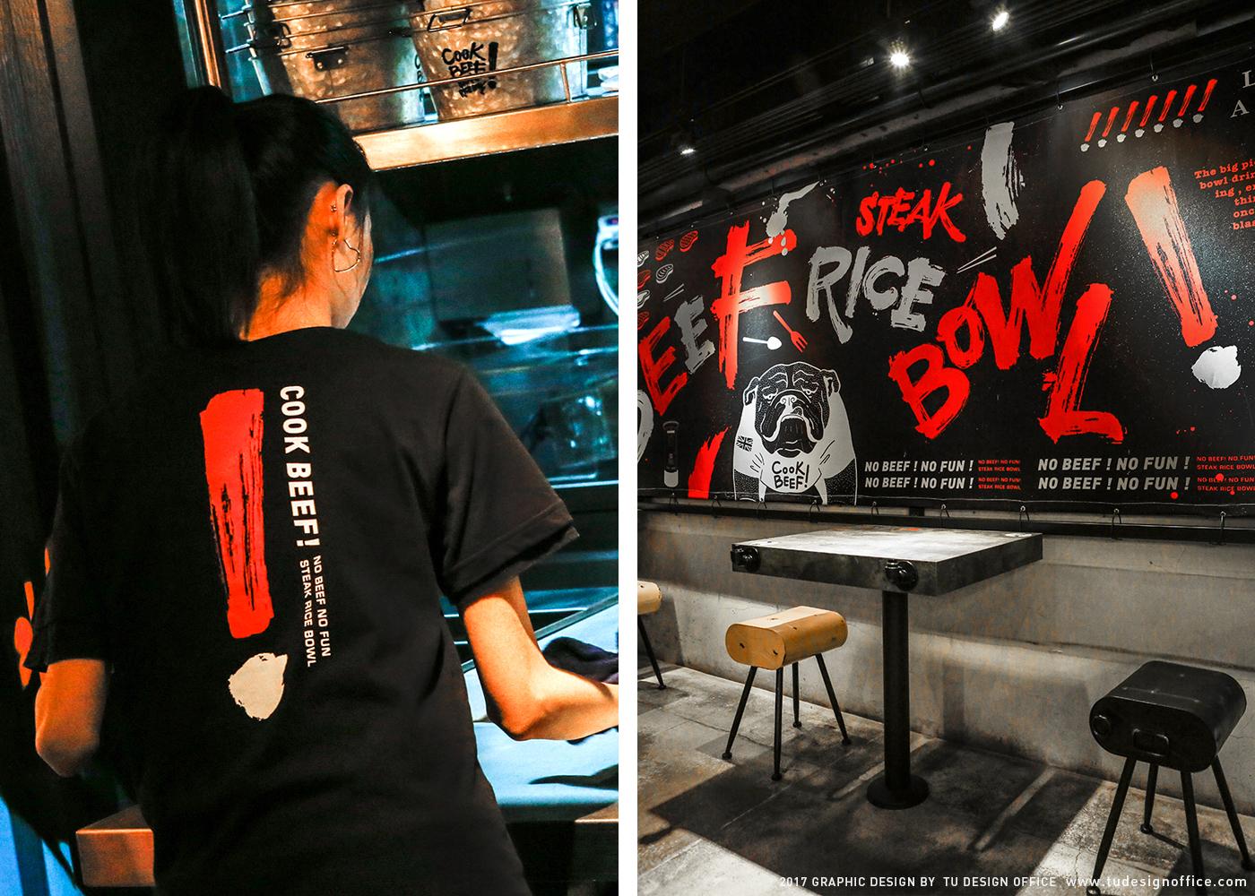CooKBEEF酷必餐飲品牌設計Logo設計王品集團涂閔翔設計推薦-17
