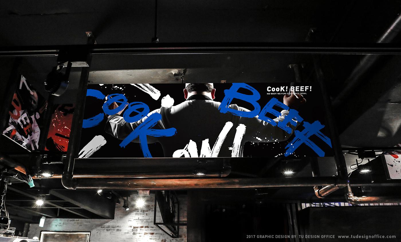 CooKBEEF酷必餐飲品牌設計Logo設計王品集團涂閔翔設計推薦-18