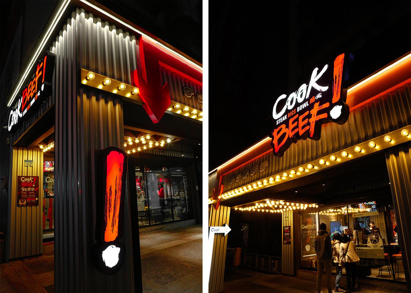 CooKBEEF酷必餐飲品牌設計Logo設計王品集團涂閔翔設計推薦-19