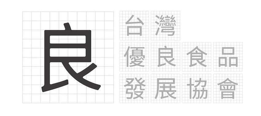 Logo設計推薦